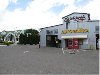 аренда продажа коммерческой недвижимости в белгороде